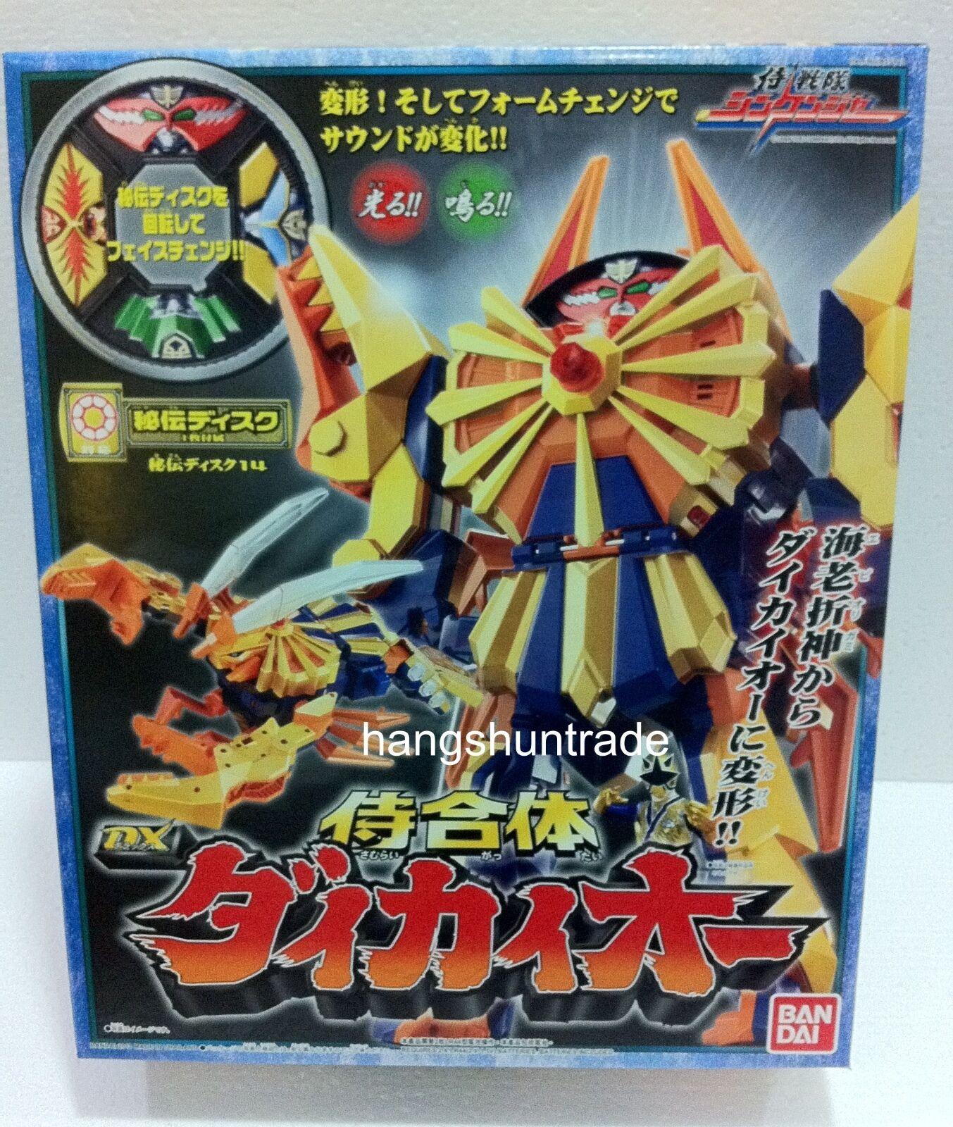 Bandai Shinkenger Power Rangers Samurai DX Daikaioh Claw Battlezord Figure