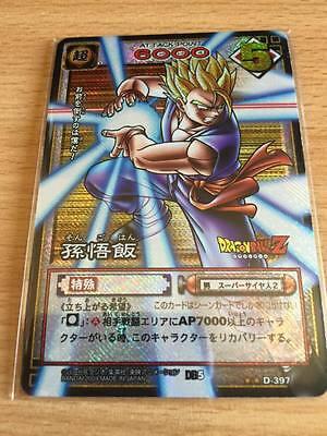 Carte Dragon Ball Z DBZ Card Game Part 5 #D-395 Prisme Version Booster 2004