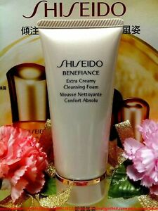 25-OFF-Shiseido-Benefiance-Extra-Creamy-Cleansing-Foam-50ML-034-NEW-034-FREE-POST