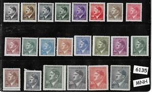 #6135   MNH Stamp set / 1942 Third Reich Adolph Hitler / WWII Germany Occupation