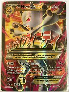 MEGA-MEWTWO-EX-FULL-ART-ULTRA-RARE-160-162-Pokemon-XY-Breakthrough-Holo-Rare-NM