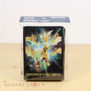 Pokemon-Center-Kartenspiel-Huelle-verboten-Light-64-Sleeves-Ultra-necrozma-Japan