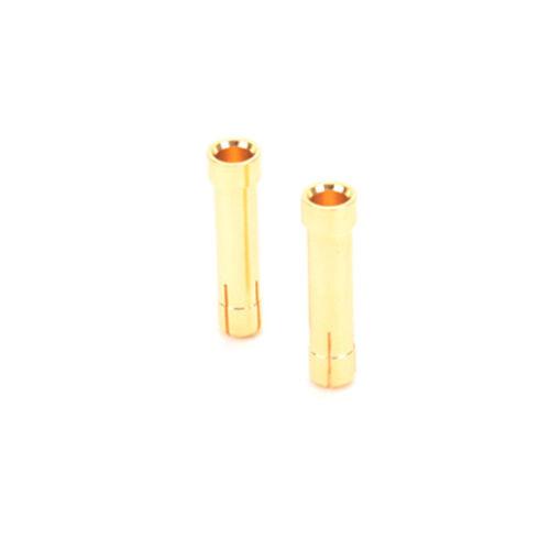 Core RC CR583 5 mm to 4 mm Bullet Réducteur 2