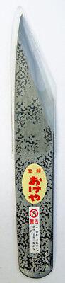 Okeya Kiridashi Kogatana Martellato Motivo Lametta Giapponese Coltello ( N.19 / Dolcezza Gradevole