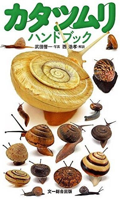 Snail Handbook Photo Collection Book