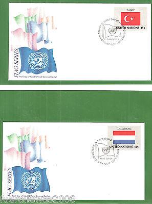 UNO New York  Flaggen der Mitgliedsländer FDC Satz MiNr. 348 - 363 New York 1980