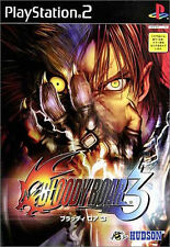 Used PS2 BLOODY ROAR3  Japan Import (Free Shipping)