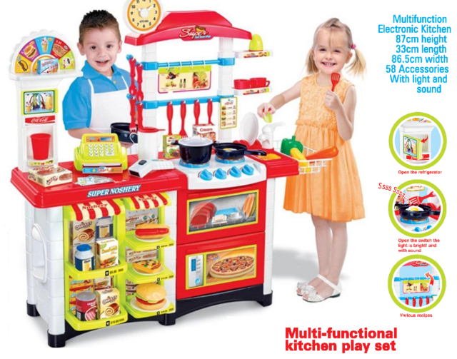 Childrens Giant 2 in 1 Kitchen Cafe Supermarket Pretend Role Play toy Set 889-05
