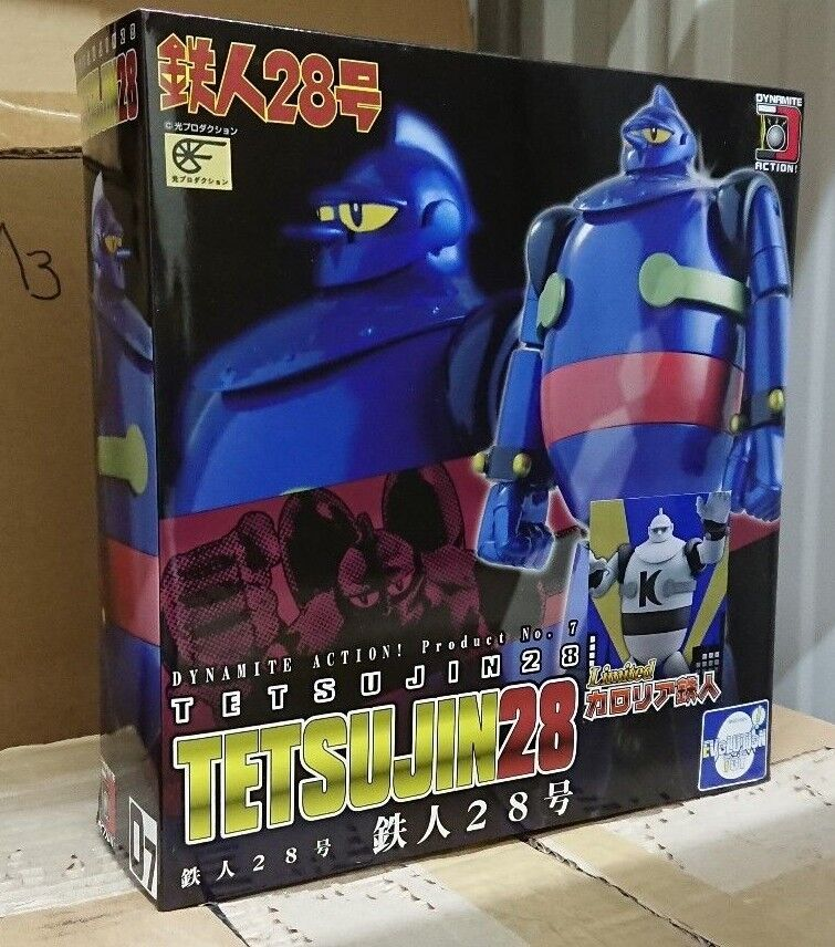 Evolution Toy Dynamite Action Tetsujin 28 Karolia Tetsujin Monotone Limited New