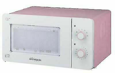 Daewoo 14l Compact Manual Microwave