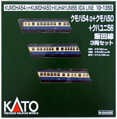 Kato 10-1350 KUMOHA 54-0 + KUMOHA 50 + KUHAYUNI 56 Iida línea 3 coches (escala N)