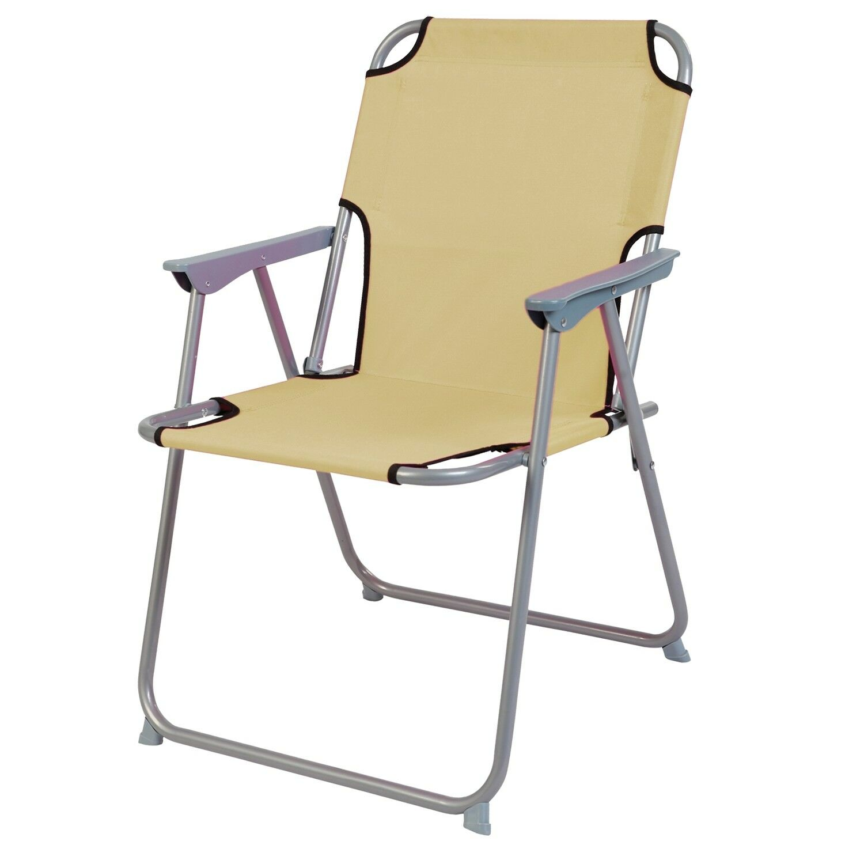 5-teiliges Set Campingmöbel Set 5-teiliges Beige Alu mit Tragegriff Camping 120x60x58/70cm abc882