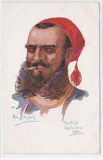 CP MILITARIA WW1 Illustrateur EMILE DUPUIS 1914 BERTRIX ca1916