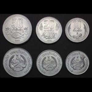 L-1-Laos-Set-3-PCS-Coins-10-20-50-Att-1980-UNC