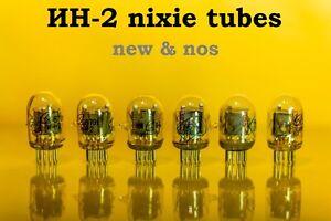 100 x IN-2 Nixie Tubes