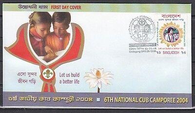 Scott Cat 6 Ter Nat ` L Cub Camporee Ausgabe Ersttagsbrief Dauerhafte Modellierung 698 100% Wahr Bangladesch