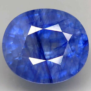 4.13 Carats NATURAL Blue SAPPHIRE Loose Oval 9.7x8.5x6.0mm Madagascar