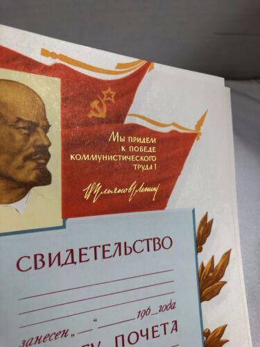 VTG 1960/'s Russian USSR Special Gramota Award Acknowledgement Certificate