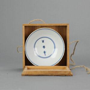 Antique-Chinese-Porcelain-Tianqi-Chongzhen-16-17th-c-Ming-Calligraphy