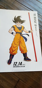 2018-SDCC-COMIC-CON-EXCLUSIVE-FOX-POSTER-DRAGONBALL-THE-MOVIE-GOKU-13-034-X-19-034