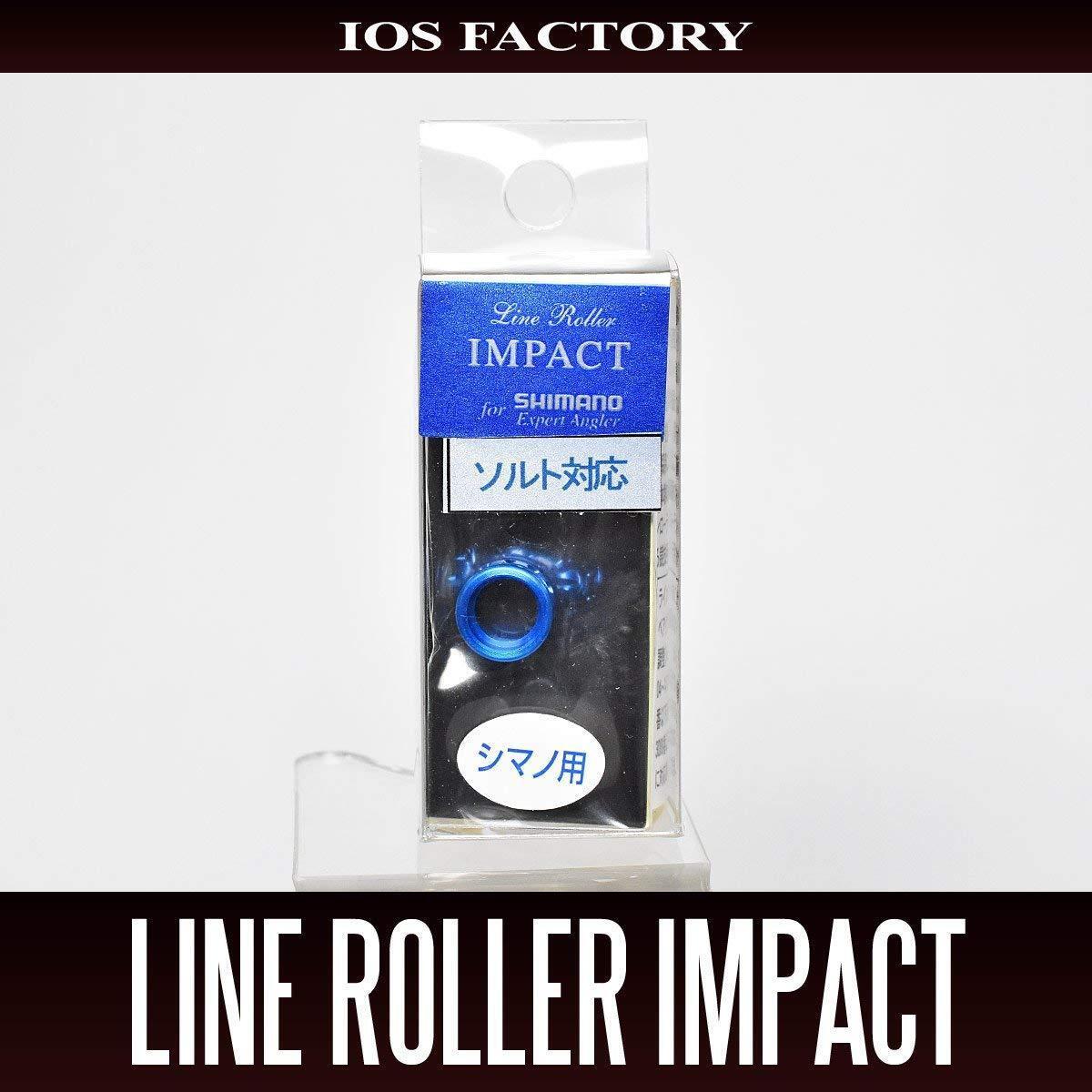 Rodillo de línea de fábrica de IOS impacto para Shimano Azul