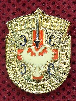 SERBIA / BALCAN WAR ERA - SERB VOLUNTEER GUARD METAL BADGE FOR BERET