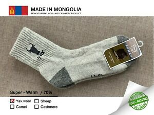 Made in Mongolia 100/% Sheep Wool UNISEX Socks Size 43-44 Natural Thermal NEW