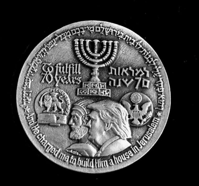 Half Shekel King Cyrus Donald Trump Jewish Temple Mount Israel Coin מחצית השקל