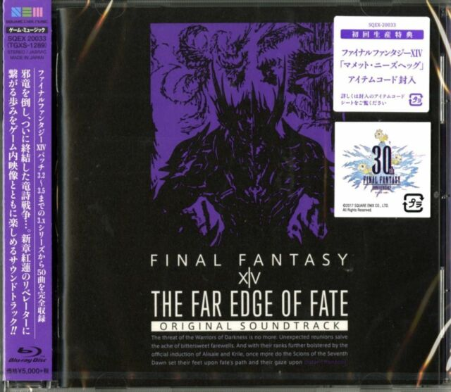OST-THE FAR EDGE...FINAL FANTASY XIV-JAPAN BLU-RAY AUDIO BONUS TRACK Ltd/Ed M13