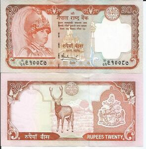 NEPAL-BILLETE-20-RUPIAS-2002-PICK-47