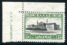 GRIECHENLAND 1927 316I ** POSTFRISCH + ECKRAND (Z2397