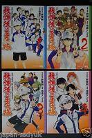 JAPAN Prince of Tennis Parody manga: Houkago no Oujisama 1~4 Set