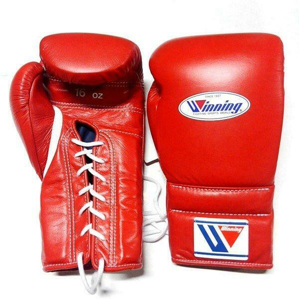 Winning Pro Boxing Gloves MS-200 White 8oz Lace-up Design New from Japan