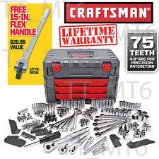 Craftsman 254 PC Mechanics Tool Set with 75 Tooth Ratchet Wrench +15 Flex Handle