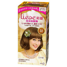 Kao Japan Liese Creamy Bubble Color Hair Dye Kit New CREAMY BEIGE Free Shipping