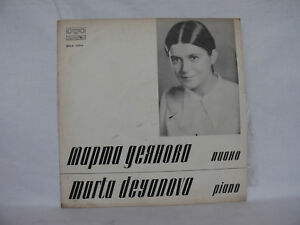RECITAL-OF-MARTA-DEYANOVA-PIANO-VINYL-MADE-IN-BULGARIA-BKA-1254-BALKANTON-1696