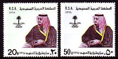 Saudi Arabia 1979 ** Mi.660/61 Kronprinz Crown Prince Fahd Scheich Sheikh Saudi-arabien