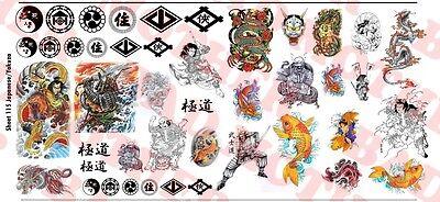 1//12 Scale Custom Tattoos Japanese and Yakuza variety pack Waterslide Decals