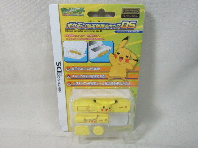 Nintendo DS POKEMON Pikachu Connector Protection Cap DS Boxed Brand new 0201Mand