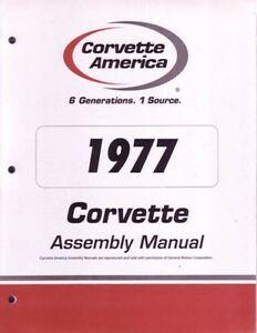 1977 chevrolet corvette assembly manual book rebuild instructions rh ebay com 1977 corvette assembly manual 1977 corvette assembly manual download