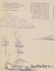 Sotheby-039-s-Catalogue-Fine-Classical-Chinese-Paintings-amp-Calligraphy-2017-HB