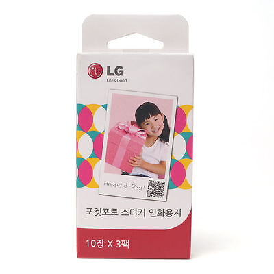 Inkless ZINK Paper Sticker Type PS2313 For LG Pocket Photo PD239 PD251 30 SHEETS