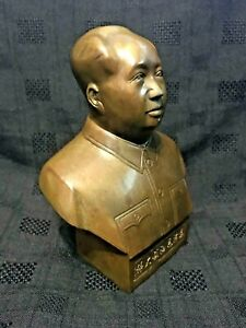 Chirman-Mao-Zedong-People-039-s-Republic-of-China-Vintage-Brass-Bust-Sculpture