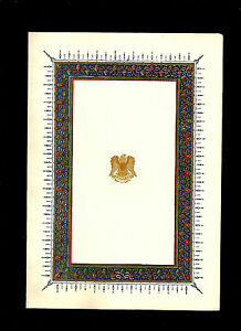 Image Is Loading EGYPT ESSAY PROOF ABDEEN PALACE LARGE MENUE RECEPTIONS