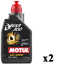 Motul-Olio-Trasmissione-Gear-300-75W90-Auto-Moto-API-GL-4-GL-5-2-Litri miniatura 1