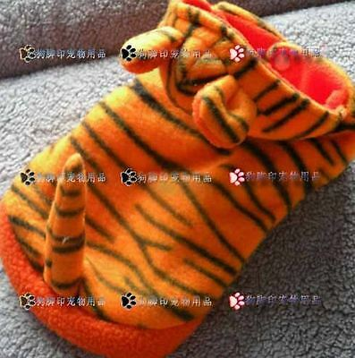 PET DOG CAT PUPPY DRESS CLOTHES THICK HOODIE JACKET COAT CUTE TIGER SIX SIZE