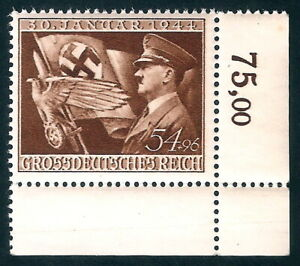 DR-Nazi-3rd-Reich-Rare-WW2-Stamp-A-Hitler-Head-Swastika-Flag-Eagle-Fuhrer-Sword