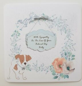 Loss Of Pet >> Details About Personalised Bereavement Sympathy Card Loss Of Your Pet Dog Cat Any Animal Breed