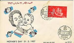 Premier Jour Timbre Egypte N° 389 Fetes Des Meres 1957