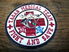 rare patch opex Afghanistan 7 ° BCA Tagab medical team Allobroges Chasseurs